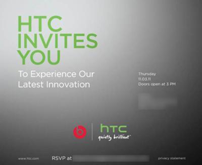 HTC Rezound Press Invite