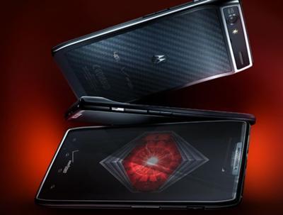 Motorola Droid Razr (Spyder) Leaked Image